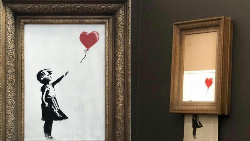 [VIDÉO] Une oeuvre d'art s'autodétruit en pleine vente aux enchères !