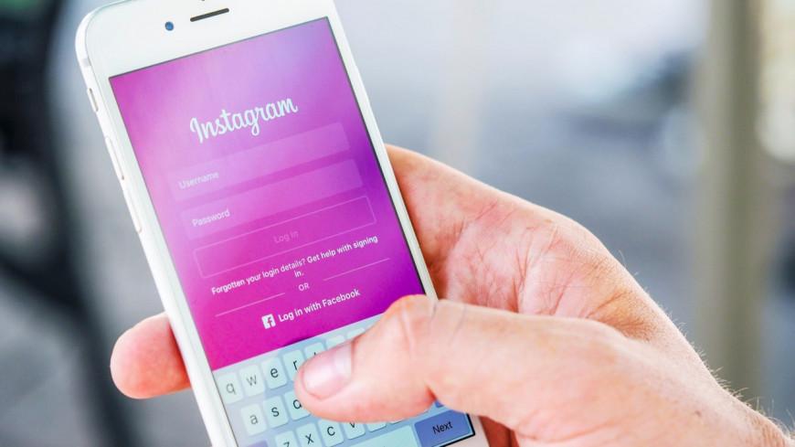 Les comptes lyonnais à suivre sur instagram