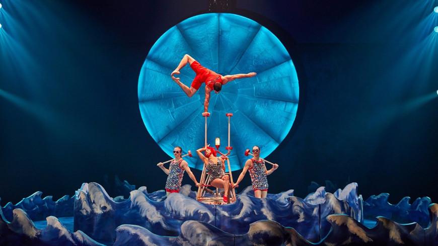 Le Cirque du Soleil est à vendre aux enchères