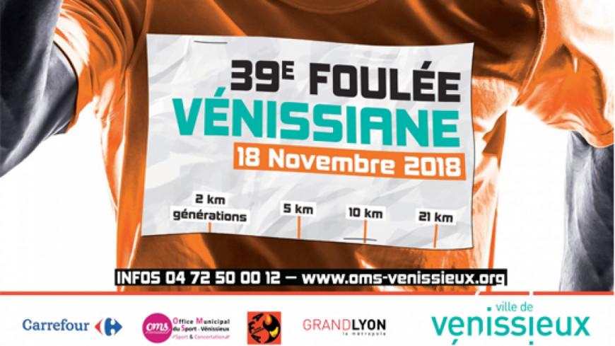 39e Foulée Vénissiane - Dimanche 18 novembre