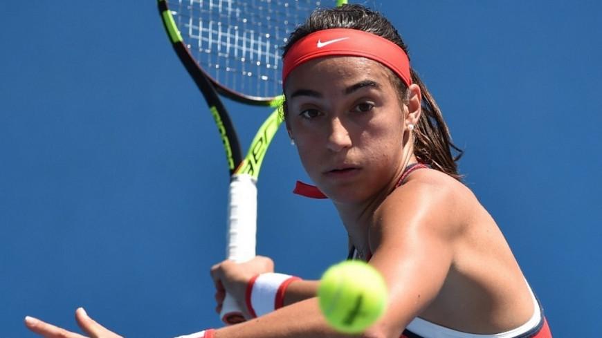 Caroline Garcia débute son premier Masters par une défaite à Singapour